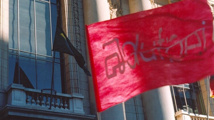 Ato contra o PL9 em Porto Alegre em 2005.